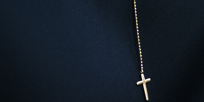 Free Length Cross  Necklace